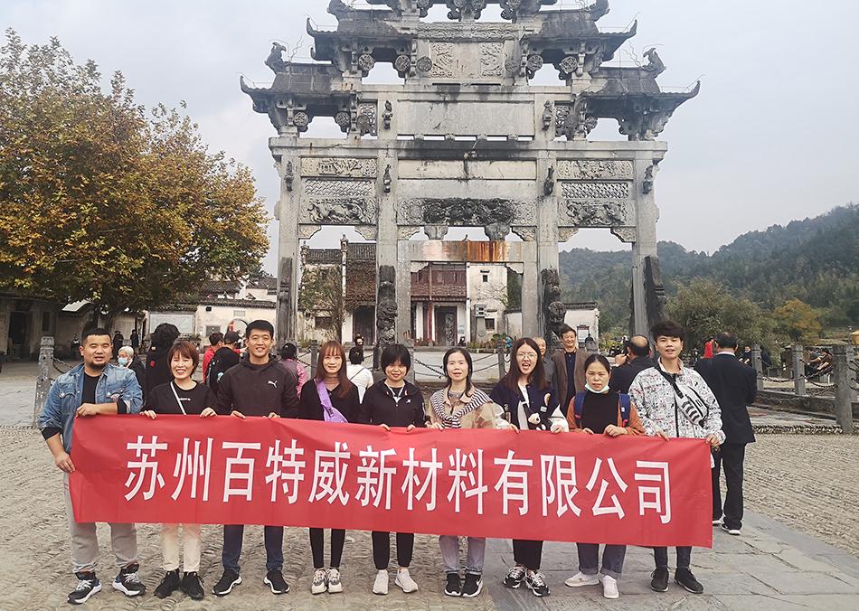 安徽旅游4